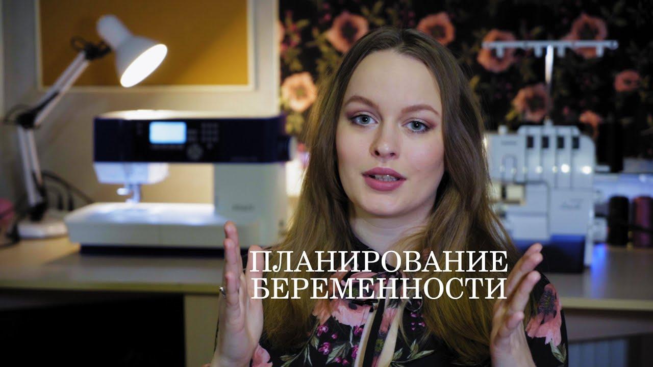 Дарья Ильина | ВКонтакте | 720x1280