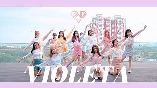 [GND] IZ*ONE 아이즈원 'VIOLETA' 비올레타 Dance Cover From Malaysia