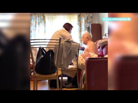 Как врачи отказывались госпитализировать пенсионера с  COVID-19