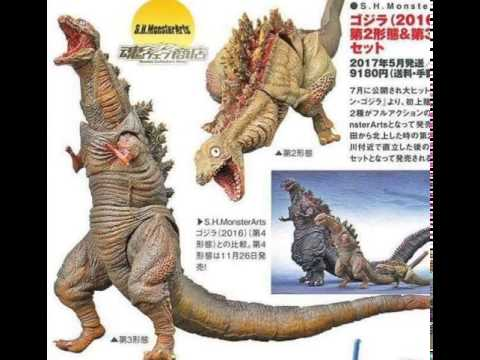 S.H.MonsterArts 2nd and 3 form shin Godzilla release date 5/2017 ...