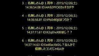 【2ch】キングオブコメディの高橋健一容疑者を窃盗などの疑いで逮捕!!