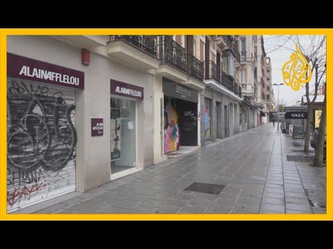 ???? بسبب #كورونا.. الحكومة الإسبانية تعطل عمل القطاعات الاقتصادية غير الأساسية  - 23:00-2020 / 4 / 1