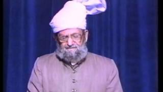 Urdu Dars Malfoozat #5, So Said Hazrat Mirza Ghulam Ahmad Qadiani(as), Islam Ahmadiyya
