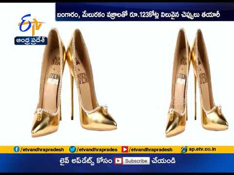 e0dcdaa3e41 World s  Most Expensive  Pair of Shoes