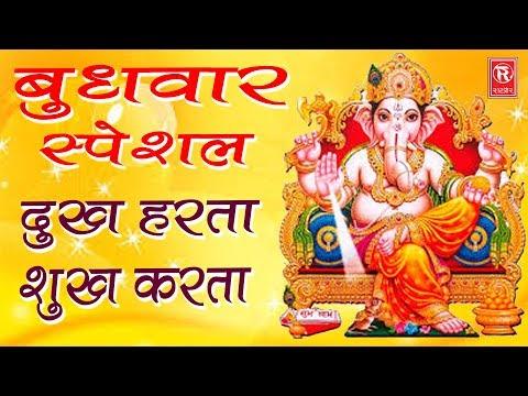 बुधवार-स्पेशल-|-दुख-हर्ता-सुख-करता-ना-कोई-है-तेरे-जैसा-|-ganesh-vandana,-bhajan-|-rathore-cassettes