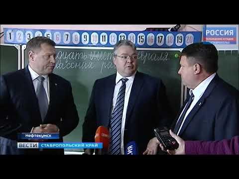 Заместитель полпреда президента РФ побывал в Нефтекумском районе