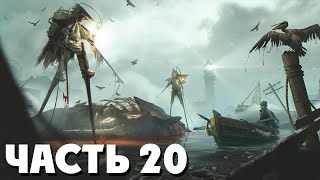 Download ШОК!! УЧЁНЫЙ vs МОНСТРЫ | The Sinking City #20 Mp3 and Videos