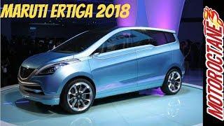 New Maruti Ertiga 2018 launch in India, Price all details | Video in Hindi | MotorOctane
