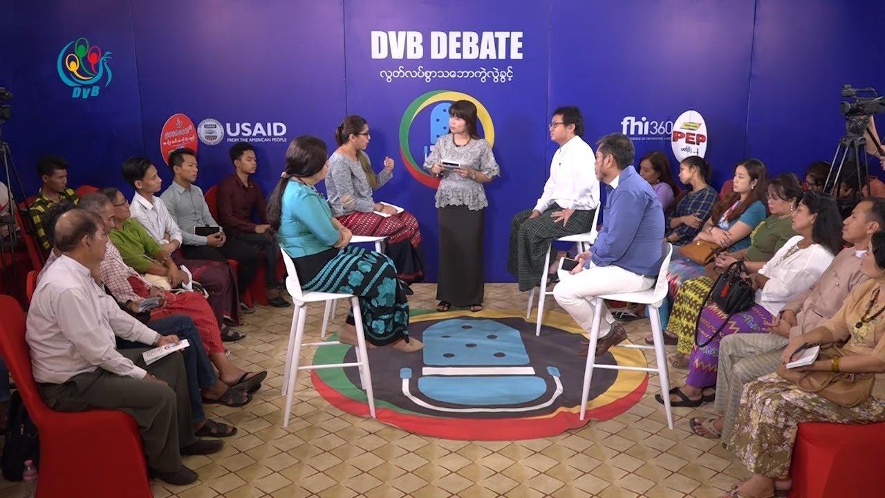 DVB Debate  -