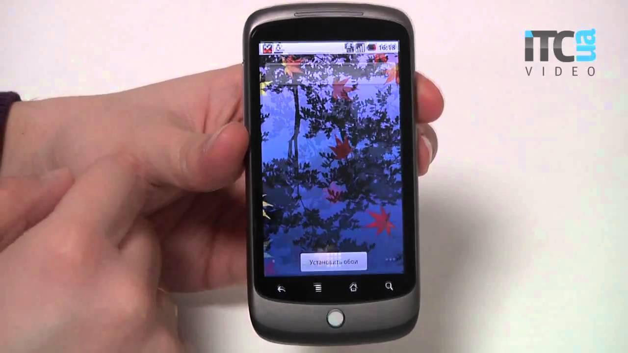Обзор HTC Google Nexus One