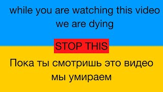Ariana Grande - off the table (swt live concept)