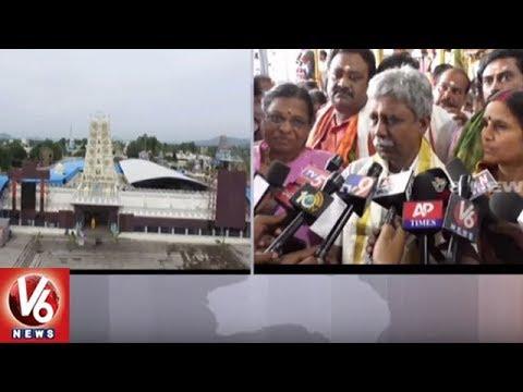 Ganesh Chaturthi : Special Prayers In Kanipakam Sri Varasidhi Vinayaka Swamy Temple | V6 News