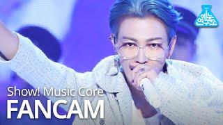 [예능연구소] 에이티즈 김홍중 직캠 'FEVER' (ATEEZ KIM HONGJOONG FanCam) @Show!MusicCore 200801