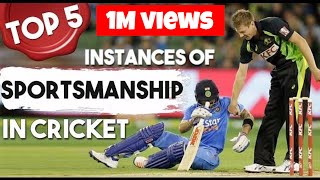 Video Top 5 - Instances of Sportsmanship in Cricket | Simbly Chumma - 54 download MP3, 3GP, MP4, WEBM, AVI, FLV Juni 2017