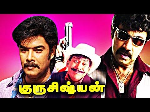 Tamil New Super Hit Sundhar.C.Mega Movie Guru Sishyan | New Release Tamil Full Movie Realcinemas