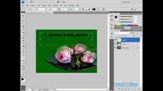Эффект перехода рисунка в однотонный фон в Photoshop