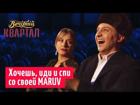 Это просто разрыв - Украинки поделились своей интимной жизнью | Вечерний Квартал Лучшее