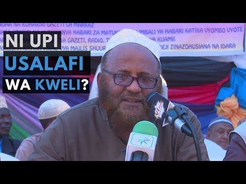 Ni Upi Usalafi wa Kweli | Komangano Muleba | Sheikh Salim Barahiyan