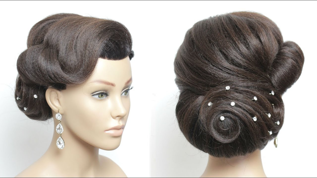 Beautiful Bridal Hairstyle. Updo For Long Hair Tutorial