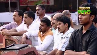 Kerala Summit 19/10/15 Thazhe Thattile Vidhiyezhuthu