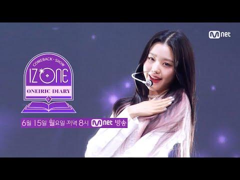 [MPD직캠] 아이즈원 강혜원 직캠 4K '우연이 아니야(DESTINY)' (IZ*ONE Kang Hyewon FanCam) | @MCOUNTDOWN_2020.2.20 from YouTube · Duration:  3 minutes 43 seconds