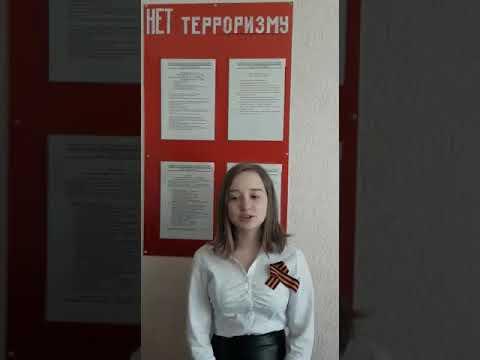 Что значит быть гражданином РФ