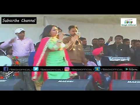 Gurlej Akhtar, Kulwinder Kally | Live Video Performance Full Official HD Video 2017 (Punjabi Mela)
