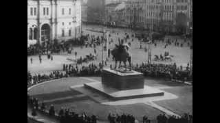 Невский проспект в начале 20 века.
