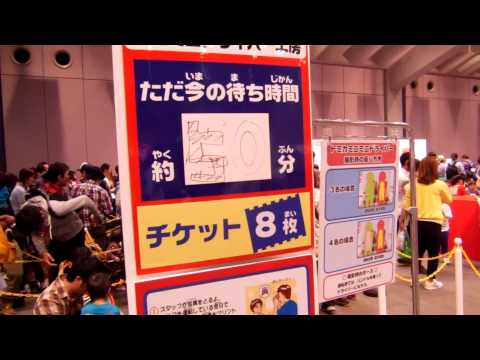 トミカ博 2015ミニミニトミカ工場長蛇の列in大阪
