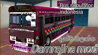 Bus simulator indonesia sri lanka damrajina