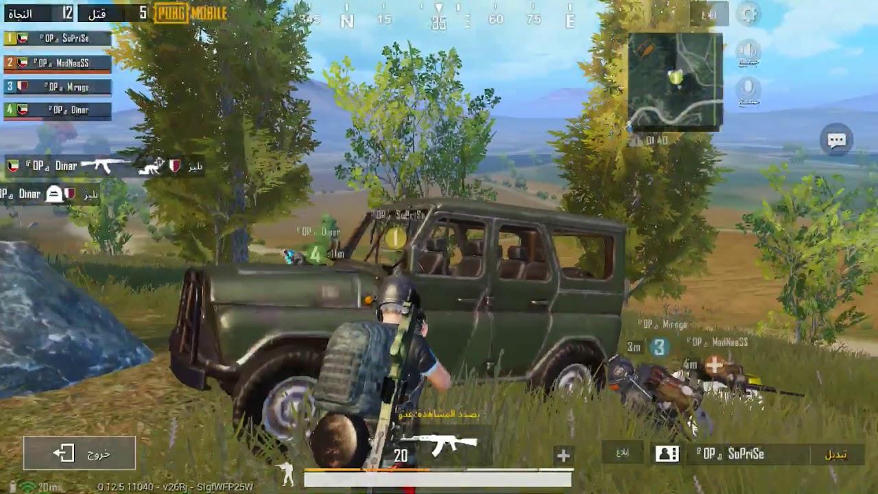 ببجي موبايل عندما يقتلك الهكر Pubg mobile When the hacker kills you