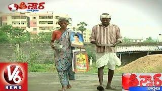Telangana Martyr Sai Kumar Parents Facing Problems to Avail Ex - Gratia | Teenmaar News - V6 News