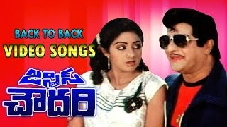 Justice Chowdary Back to Back Video Songs    N.T.R, Sri Devi