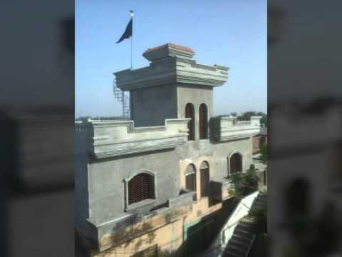 Malik house sialkot pakistan