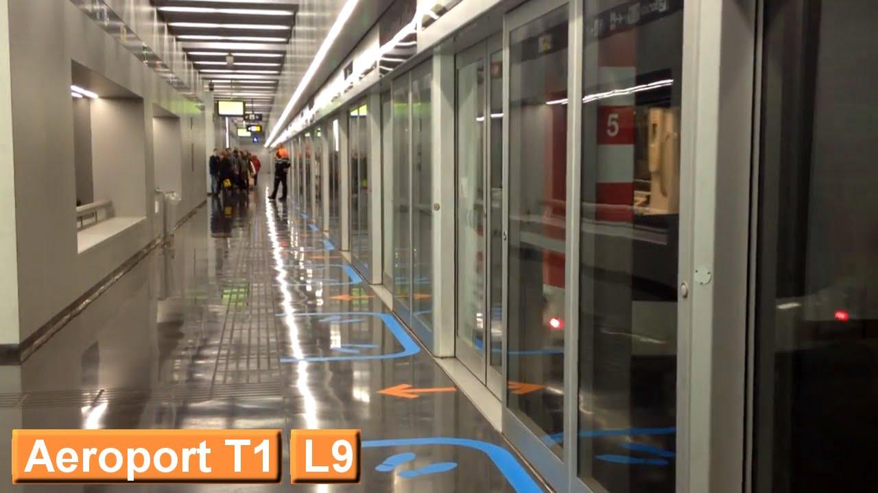 метро аэропорт фото