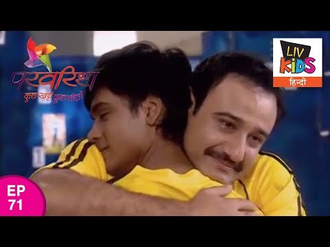 Parvarrish Season 1 - Ep 71 - Lucky And Rocky Are United Back Together