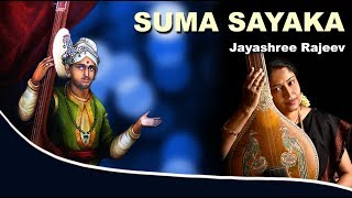Suma Sayaka - a song from the album Radhika Krishna   Sung by Jayasree Rajeev