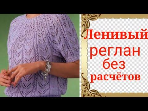Вязание ажурных кофточек спицами для женщин с описанием и схемами бесплатно
