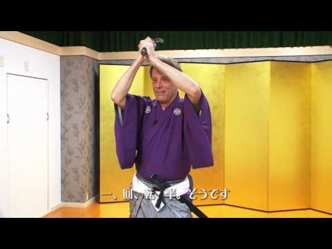 Samurai Kenbu
