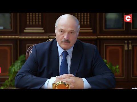 Лукашенко о боевиках: Чтобы пургу не гнали СМИ российские! Надо к ним обратиться!