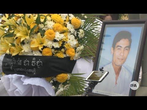 RFA Khmer - 14th Anniversary Of Mr. Chea Vichea
