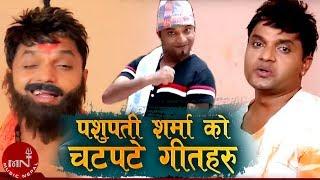 Pashupati Sharma Ko Chatpate Geet Haru | Bhabishya Baani | Aaija Oye Kaal | Teri Budi Aai | Cycle