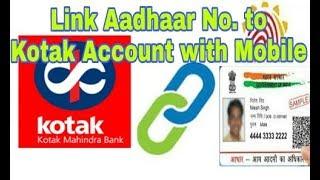 How to Link Aadhaar to Kotak Bank Account Online With Mobile