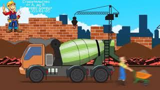 Купить бетон енакиево кириши купить бетон