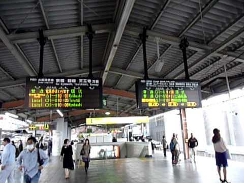 JR West - Osaka Station (2)