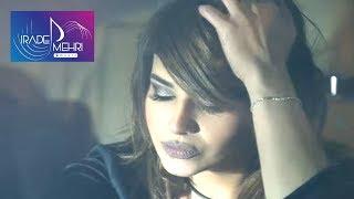 Irade Mehri Bezdim 2017 Official Audio Youtube