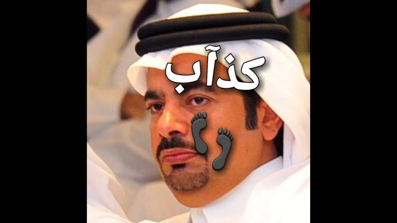 قذارة وكذب الاعلام القطري النهضة