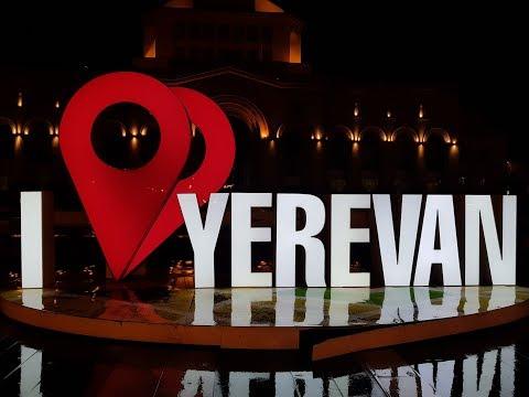 Ереван, Армения с 8 по 11 марта - пролог