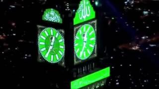 Größter Uhrturm Der Welt Mekka