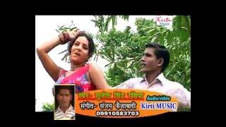 Apan Bhojpuri presents New Bhojpuri Hot Song 2016